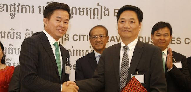 CITIC chip mong group
