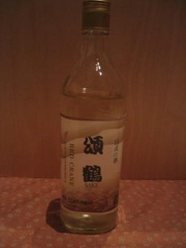 sakecucina2_.JPG