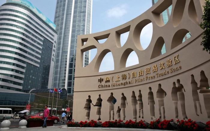 Cina free trade zone