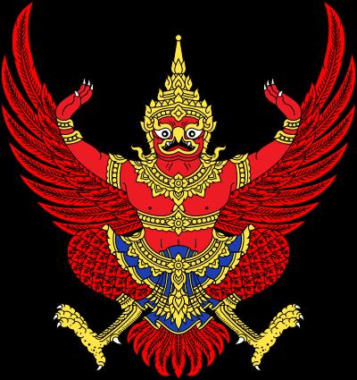 stemma nazionale della thailandia